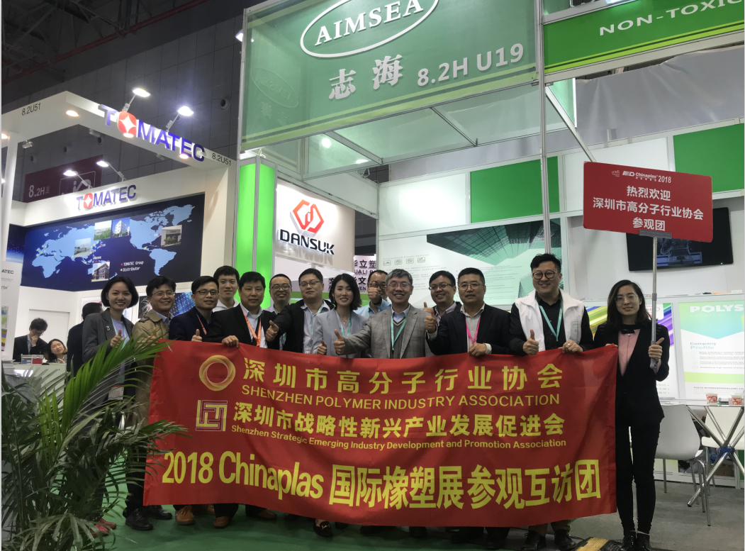 CHINAPLAS 2018 Concluded, AIMSEA Thanks for Your Visit