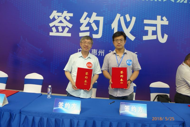Aimsea and Nanjing University of Technology Jointly Development  - officially signed