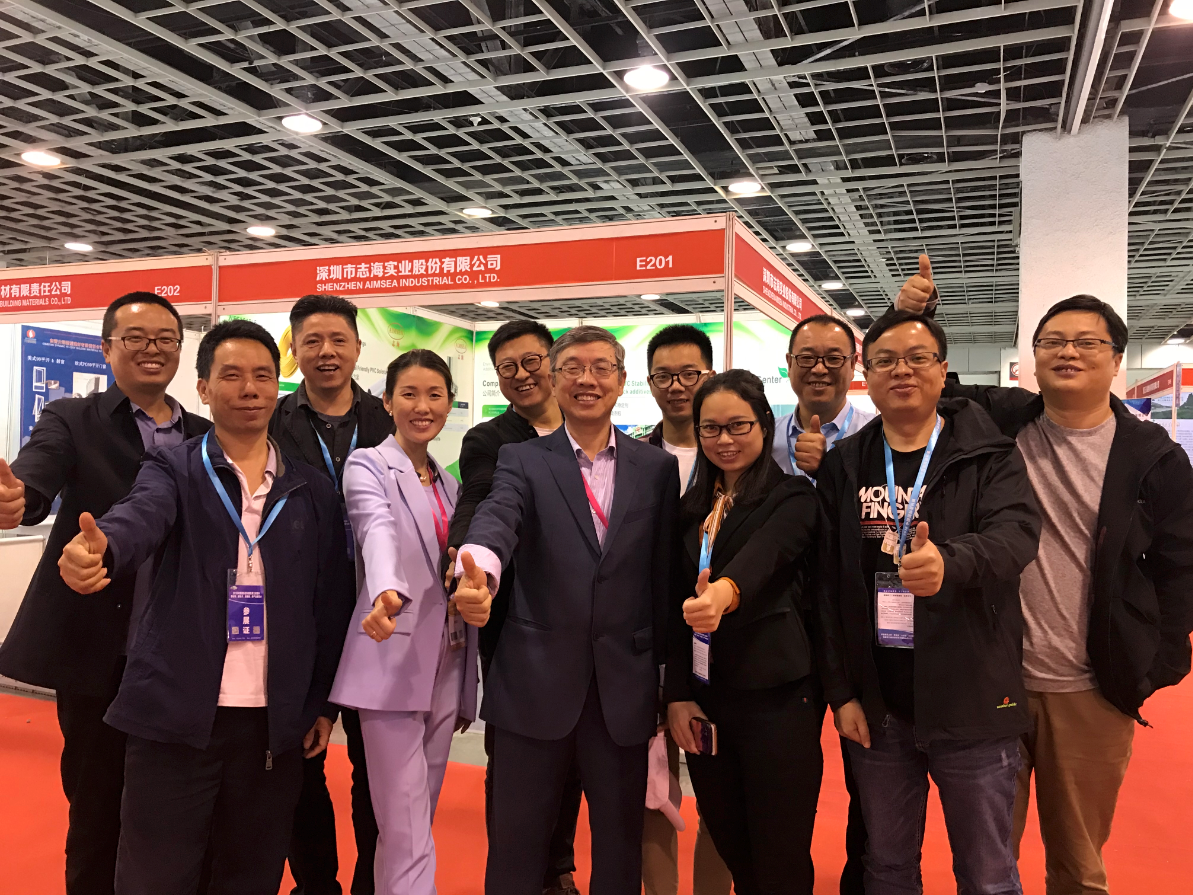 "AIMSESA was awarded the title of ""Excellent Technology New Enterprise of China Plastics Processing Industry"""