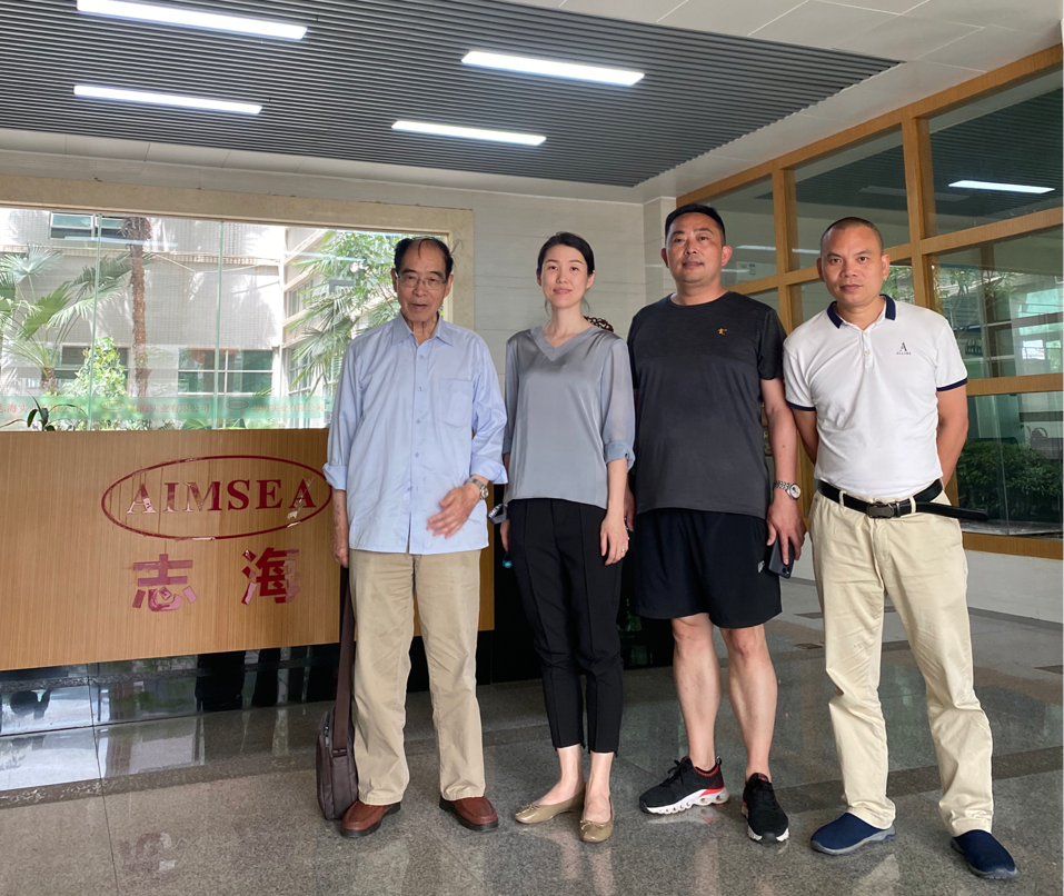 Professor Kuang Tianshen, senior consultant of Shanghai Shenghua Cable Group, and other leaders visited Shenzhen Aimsea production base for guidance